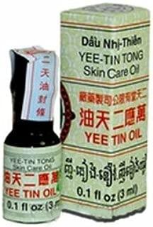 Yee Tin Tong - Skin Care Oil - 0.1 Fluid Ounce - 3 ML