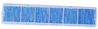 三菱 エアコン用アレル・除菌フィルター MAC-415FT
