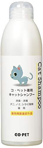 【動物用医薬部外品】コペット(COPET)薬用キャットシャンプー300ml