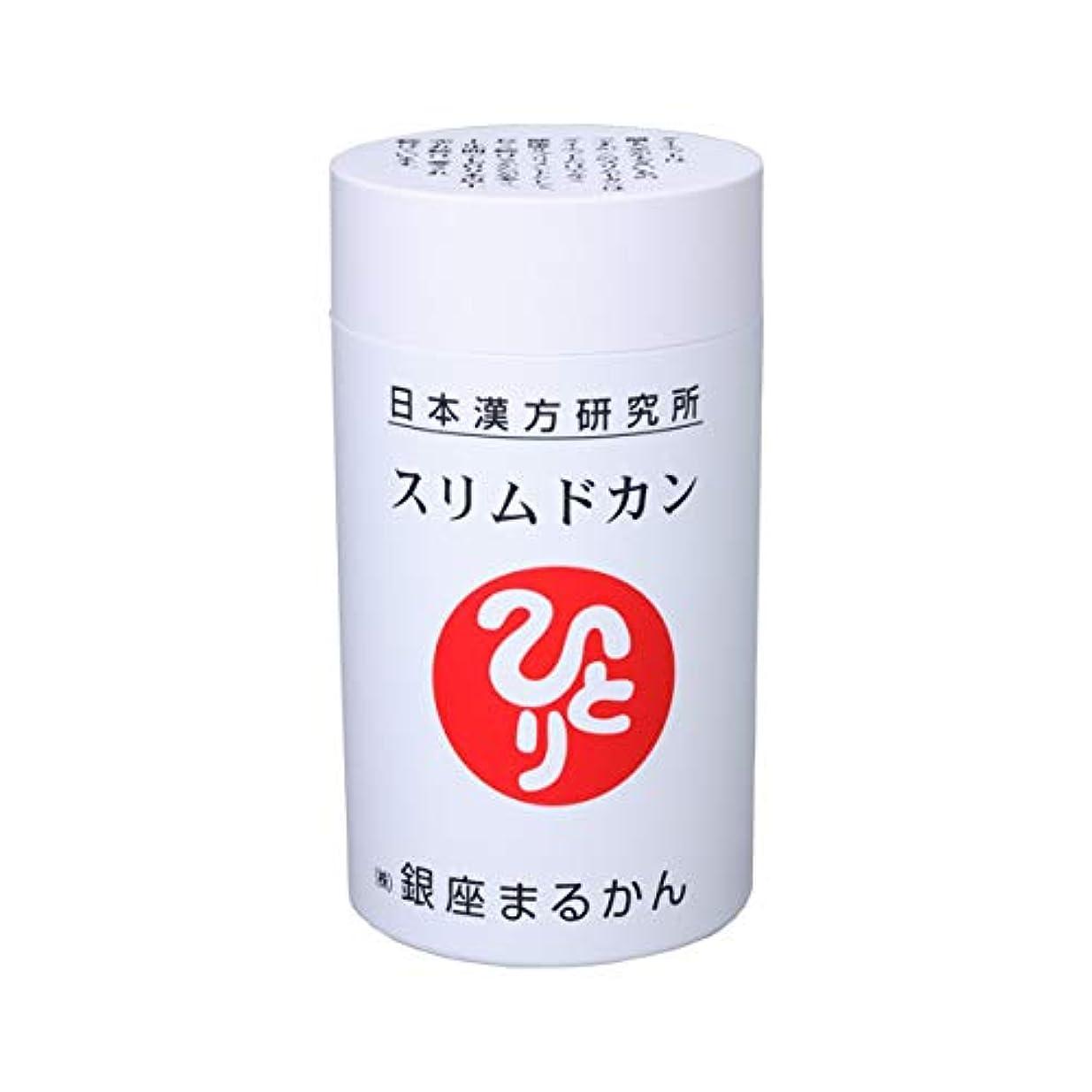 キャンディー夜ダンス銀座まるかん スリムドカン165g 【2個セット】