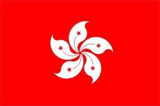1000 Flags Hong Kong 3'x2' Flagge