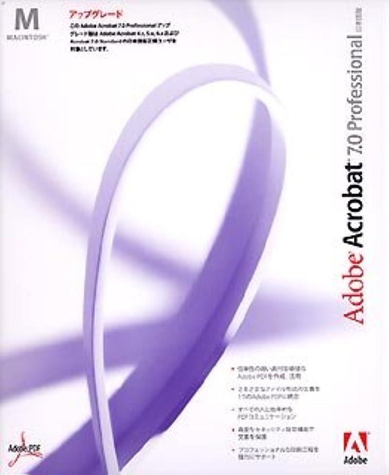 貧しい先オーバーランAdobe Acrobat 7.0 Professional 日本語版 Macintosh版 アップグレード (Standard-Professional)