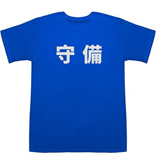 守備 Defense T-shirts ブルー XS【守備 応援歌】【守備 追い込みエリア】