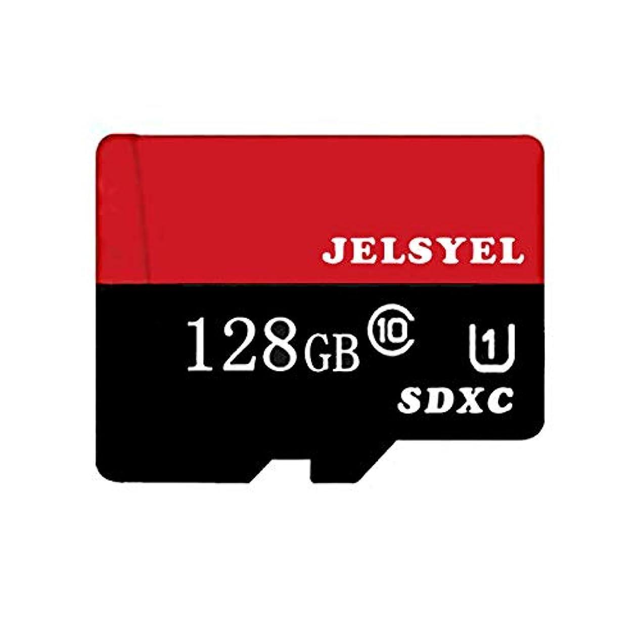 捧げるスクラッチアボートメモリSD TF SDXCカードギガバイト 128ギガバイトクラス10フラッシュマイクロ カードSDアダプタ付き携帯電話、タブレットPC (128GB, 赤黒い)