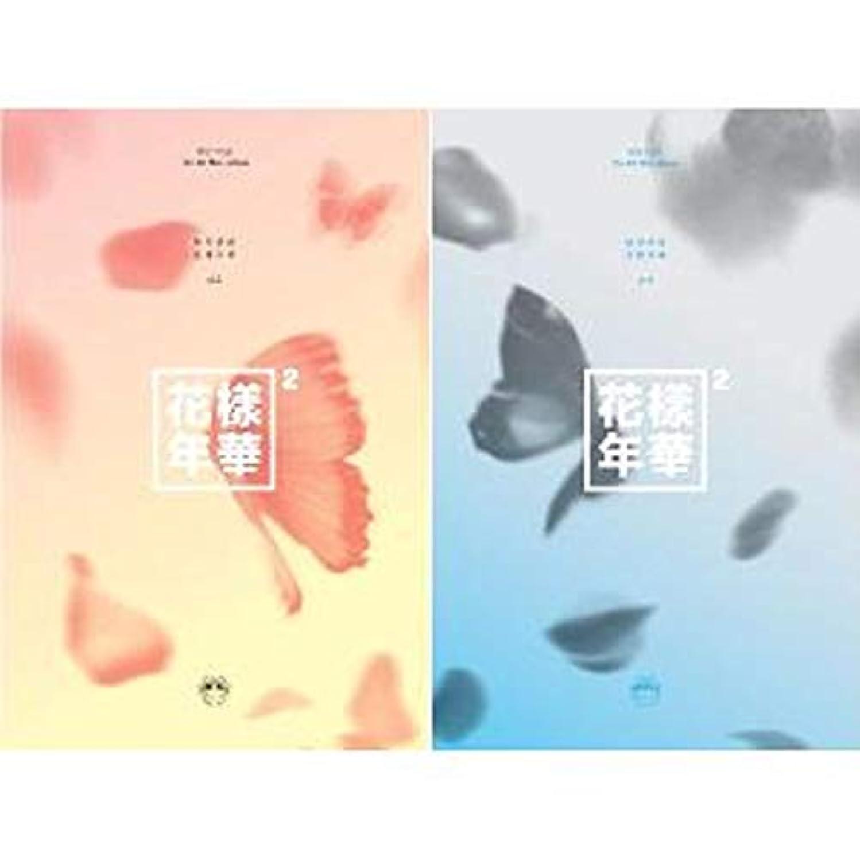 BTS - [ In The Mood For Love ] PT.2 4th Mini Album ( Blue Ver. ) CD + Photobook + Photocard Bangtan