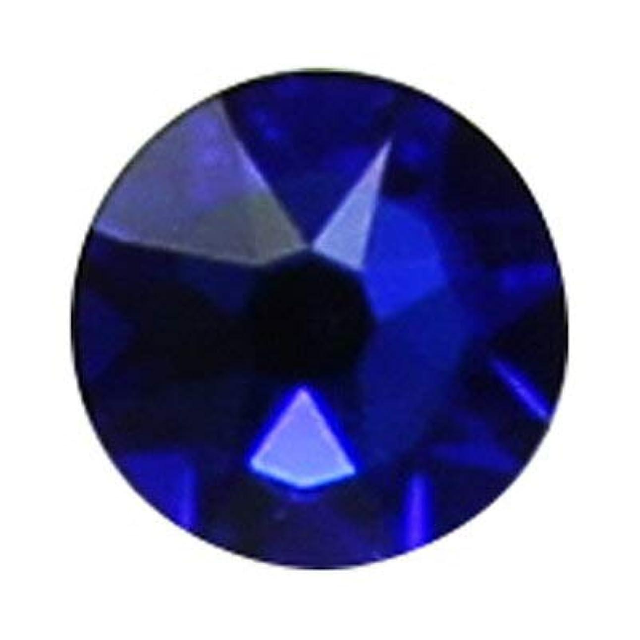 出口ビクターだらしないSWAROVSKI マジェスティック?ブルー ss9 #2058 72P