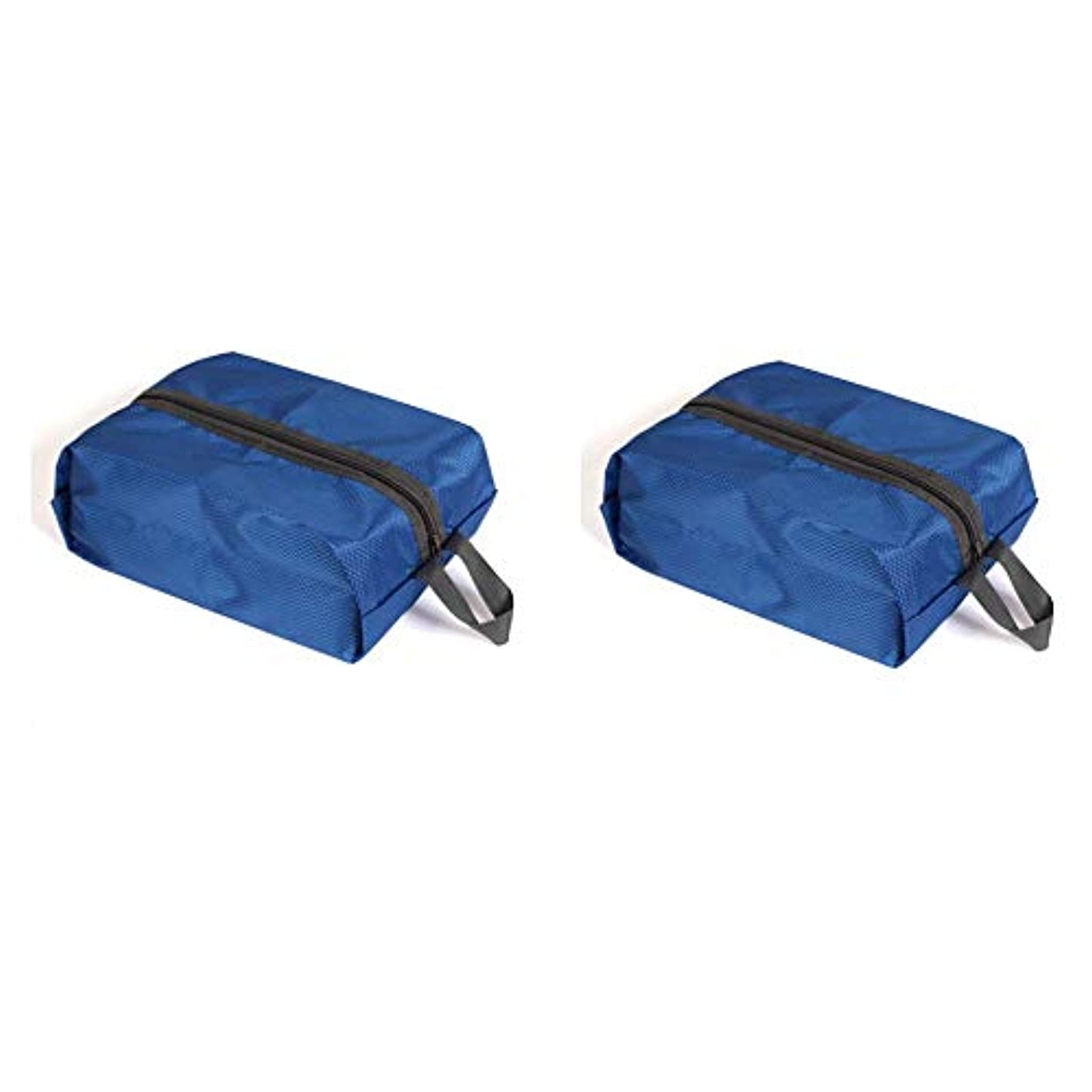 DADA Portable Travel Shoe Bags with Zipper,Dust-Proof Waterproof Shoe Organizer Space Saving Storage Bags, Pack of 2