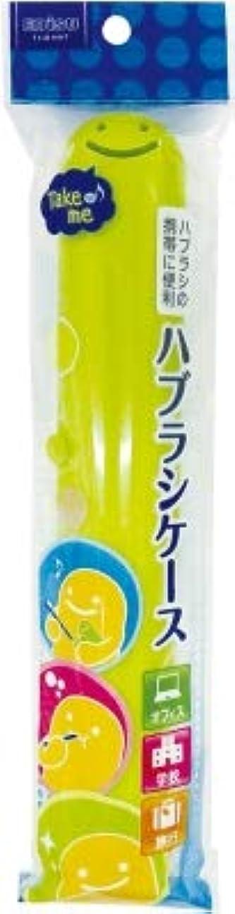 ビタミンアヒル洗う【まとめ買い】くりたんハブラシケース ×3個