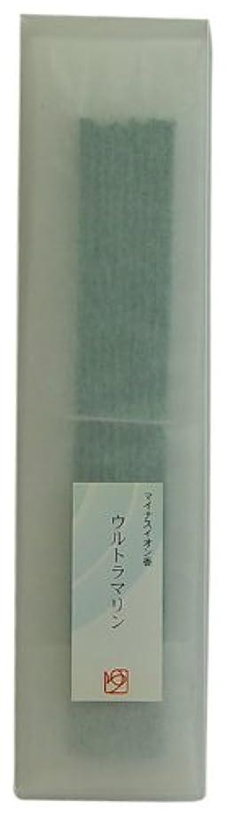 ジャベスウィルソン促進する違法悠々庵 マイナスイオン香 箱型 ウルトラマリン
