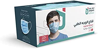Protect yourself with SFDA approved Face masks