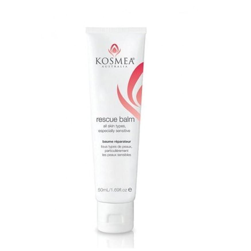 退屈な前置詞偏差【KOSMEA】Skin Clinic TM Rescue Balm コスメア レスキューバーム 50ml【並行輸入品】【海外直送品】