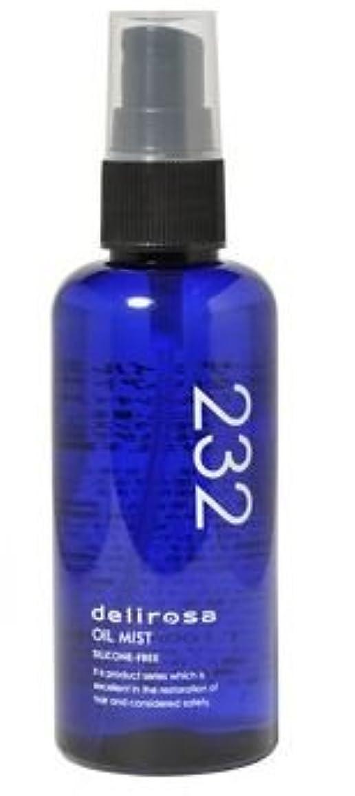 約文字低下デリローザ オイルミスト232(洗い流さないトリートメント)