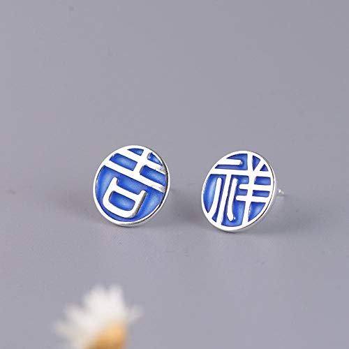 Women Earring Studs Earring Drop Earrings Ear Line,S925 Silver Silver Female Fashion Temperament National Style Chinese Character Auspicious Water Pattern Earrings Earrings For Valentine'S Day Gif