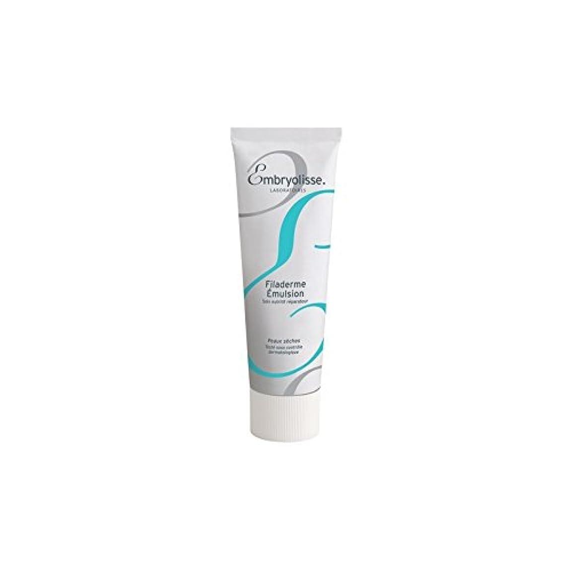 若い単位セグメントEmbryolisse Filaderme Emulsion (75ml) - エマルジョン(75ミリリットル) [並行輸入品]