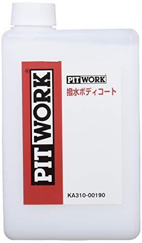 PITWORK(ピットワーク) 撥水ボディコート 3ヶ月 容量:1L(約40台分) KA310-00190