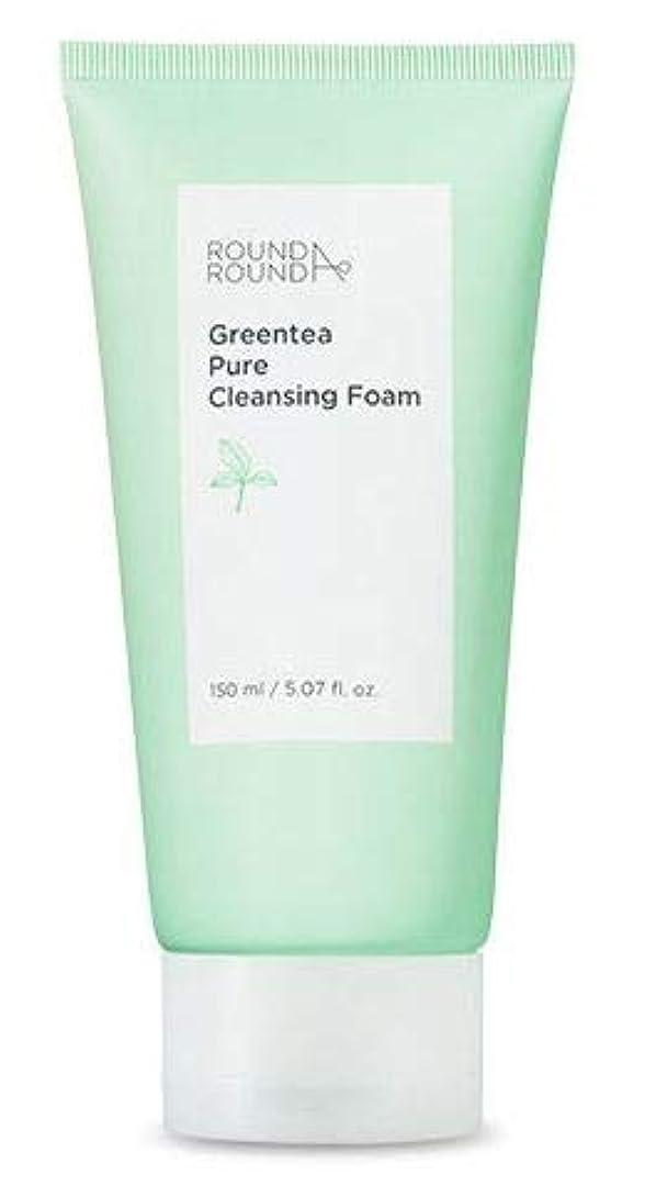感じ協力する引き出す[ROUND A ROUND] Greentea Pure Cleansing Foam 150ml / グリーンティー弱酸性クレンジングフォーム150ml [並行輸入品]