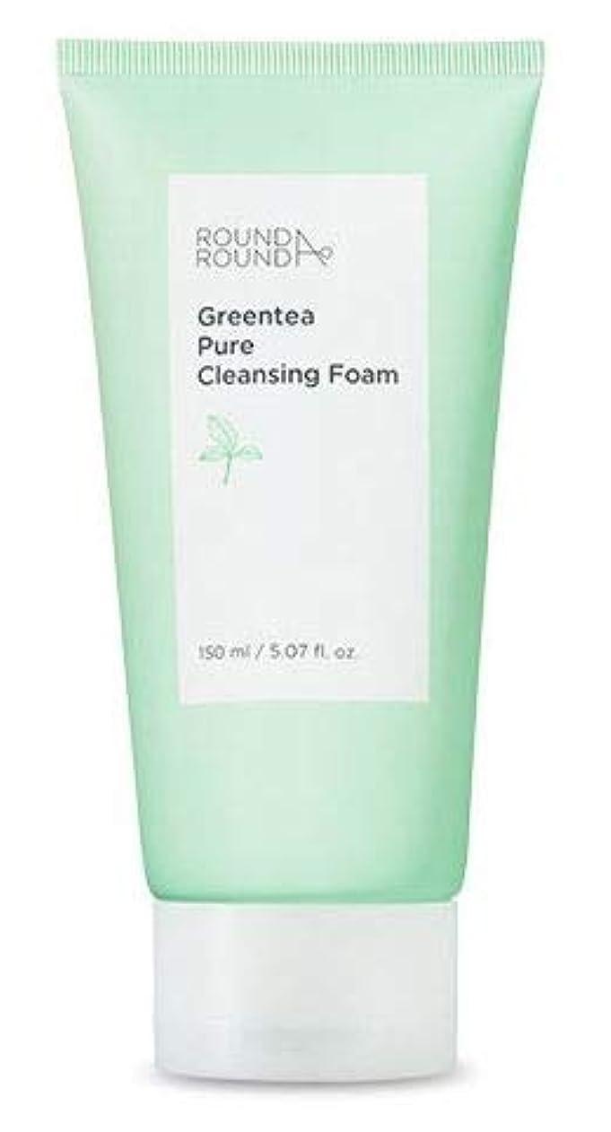 ホイスト押す粘り強い[ROUND A ROUND] Greentea Pure Cleansing Foam 150ml / グリーンティー弱酸性クレンジングフォーム150ml [並行輸入品]