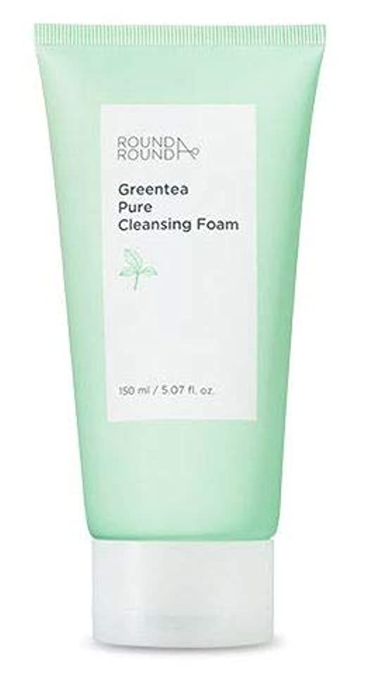 愛国的な無力立証する[ROUND A ROUND] Greentea Pure Cleansing Foam 150ml / グリーンティー弱酸性クレンジングフォーム150ml [並行輸入品]