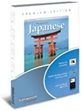 Premium Japanese Language Software & Audio Learning CD-ROM for Windows & Mac Ver 11