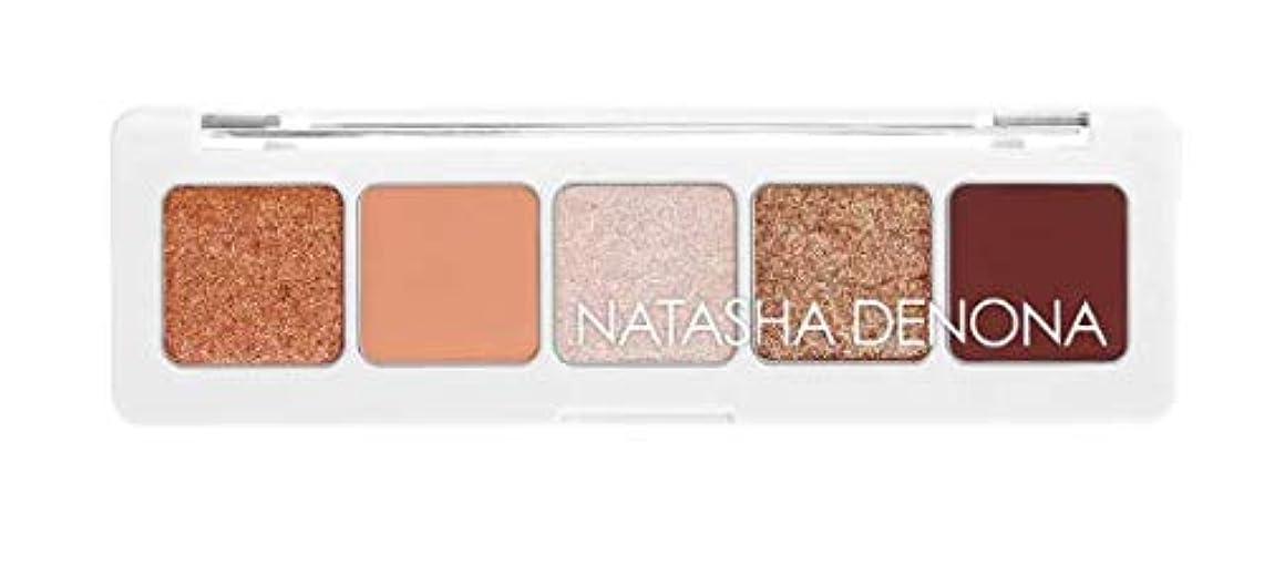 取り付け戦い宮殿ナターシャデノナ ミニ ヌード アイシャドウ パレット(Mini Nude Eyeshadow Palette)