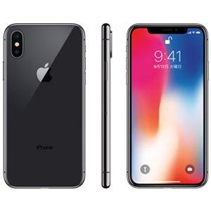 【SIMロック解除済】 Apple iPhoneX 256GB スペースグレイ MQC12J/A docomo