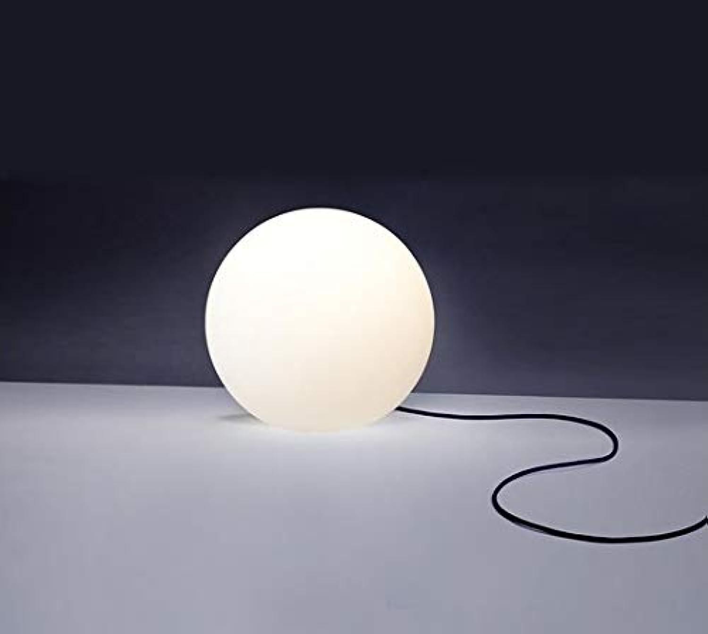 Kugelleuchte Kugellampe aussen garten Leuchtkugel Gartenlampe 30, 45, 60 cm Lichtkugel ( 30 cm)