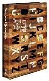 NARA:奈良美智との旅の記録[DVD]