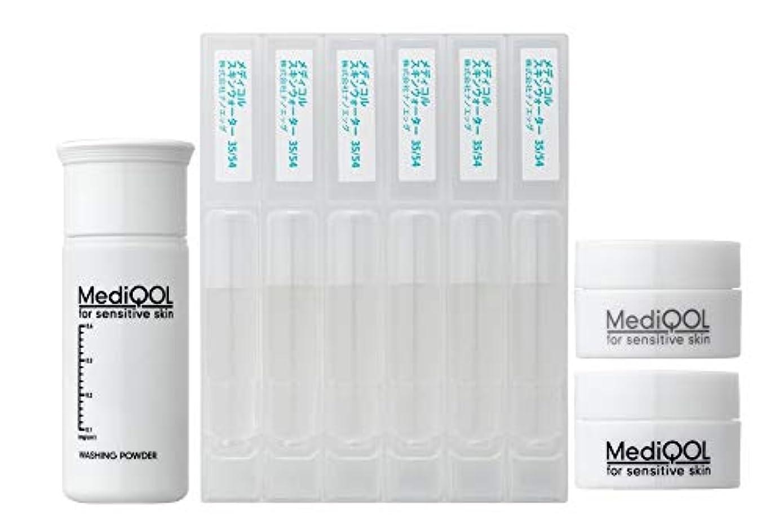 虐待全滅させるログメディコル 3日間 トライアルセット 乾燥?敏感肌用 洗顔 化粧水 保湿クリーム スキンチェッカー付き