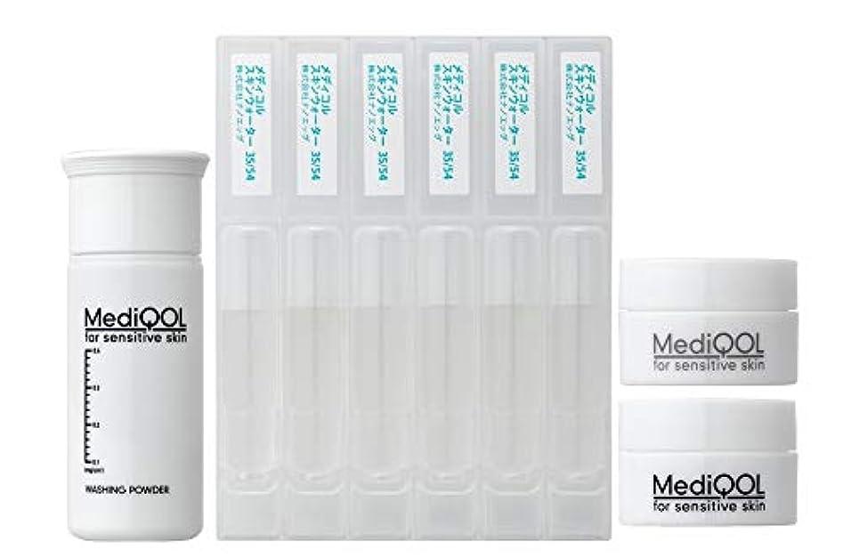 融合だらしない構成員メディコル 3日間 トライアルセット 乾燥?敏感肌用 洗顔 化粧水 保湿クリーム スキンチェッカー付き