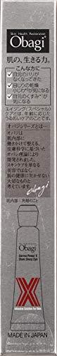 Obagi(オバジ)オバジダーマパワーXステム(コラーゲンエラスチン)シャープアイ20gアクアウッディー