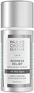 セラム30を修復ポーラチョイス穏やかな赤みの軽減 x4 - Paula's Choice Calm Redness Relief Repairing Serum 30ml (Pack of 4) [並行輸入品]