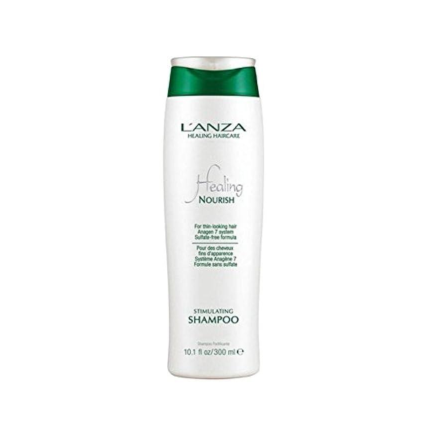 単調ななめらか食べるアンザ治癒はシャンプーを刺激養う(300ミリリットル) x4 - L'Anza Healing Nourish Stimulating Shampoo (300ml) (Pack of 4) [並行輸入品]
