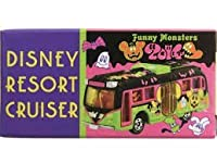 トミカ ディズニー DISNEY RESORT CRUISER 2014 FunnyMonsters