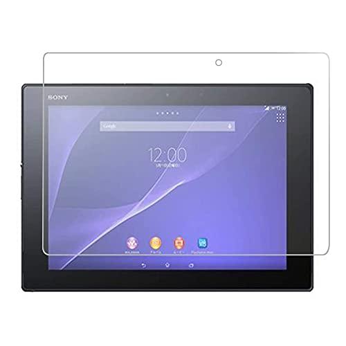 PauTion Sony Xperia Z2 tablet フィルム Sony Xperia Z2 tablet タブレット 強化ガラスフィルム 国産ガラス素材 表面硬度9H 高透過率 気泡防止 (Sony Xperia Z2 tablet, フィルム)
