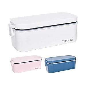 THANKO 炊飯器 小型 一人用 おひとりさま用超高速弁当箱炊飯器 白色/さくら色/藍色 (白色)