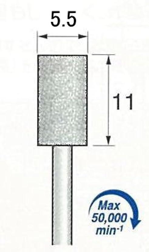 レクリエーションパパリサイクルする電着ダイヤモンドビット シリンダ型 5.5φ x 11mm 2本入 DPC2052#200 軸径2.35φ