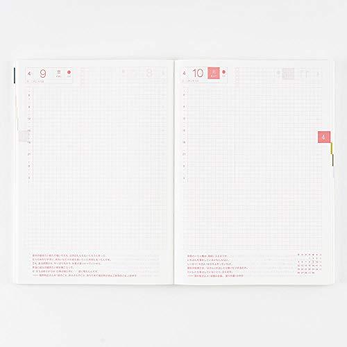 ほぼ日手帳2021手帳本体カズン(1月はじまり)[月曜はじまり]
