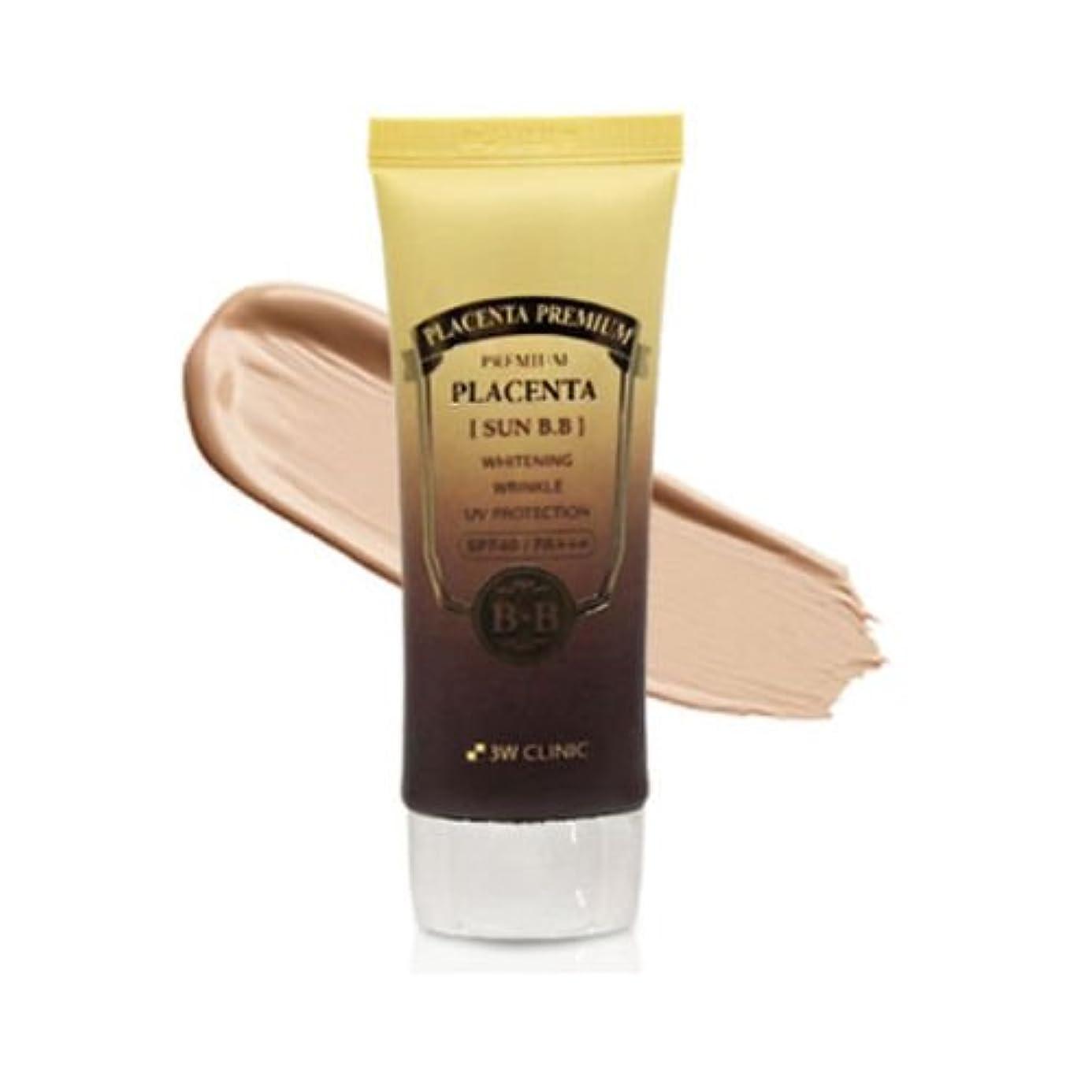全体スパン高音3Wクリニック[韓国コスメ3w Clinic]Premium Placenta Sun BB Cream プレミアムプラセンタサンBBクリーム70ml SPF40 PA+++ UV しわ管理[並行輸入品]