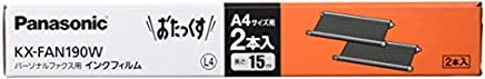 パナソニック 普通紙FAX用インクフィルム 2本入 KX-FAN190W