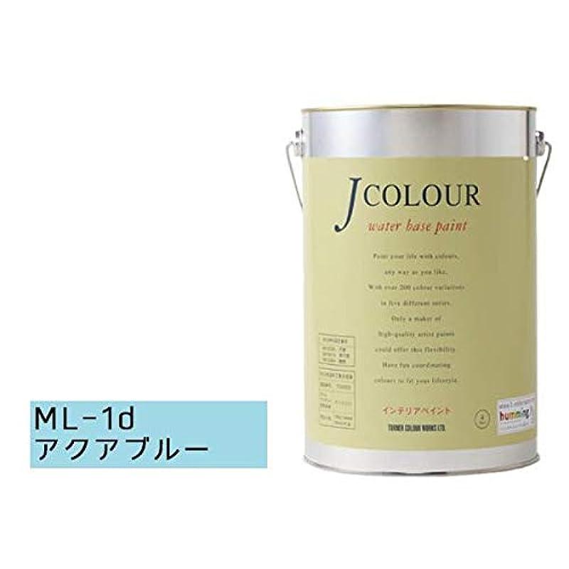 便利野な次へ壁紙の上からでも簡単に塗れるインテリアペイント ターナー色彩 水性インテリアペイント Jカラー 4L アクアブルー JC40ML1D(ML-1d) 〈簡易梱包