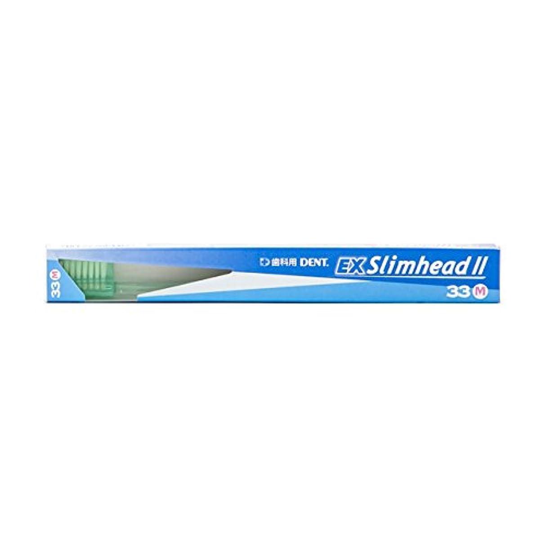 不条理衝突する大騒ぎライオン DENT.(デント) EXスリムヘッドツー 33M ミディアム 歯ブラシ 1本