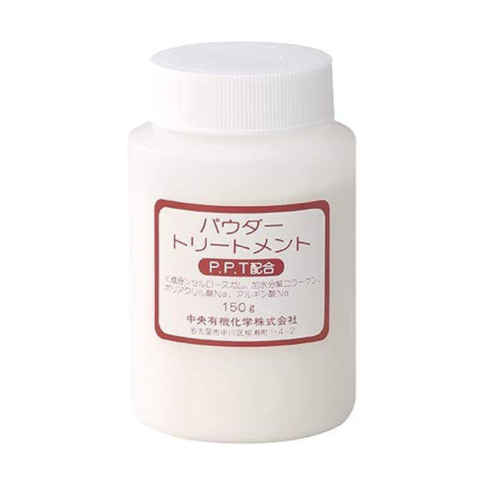 きゅうりトレッド証明書エポラール パウダートリートメント 150g(増粘剤)