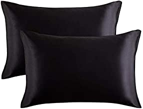 Dehman 100-Percent Silky Satin Silk Pillowcase for Hair Beauty, Prevent Side Sleeping Wrinkles, Have Good Dreams, 2Pcs