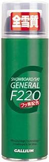 GALLIUM ガリウム スノーボード ワックス スプレータイプ GENERAL F 220 オールラウンドワックス 全雪質対応 SW2086