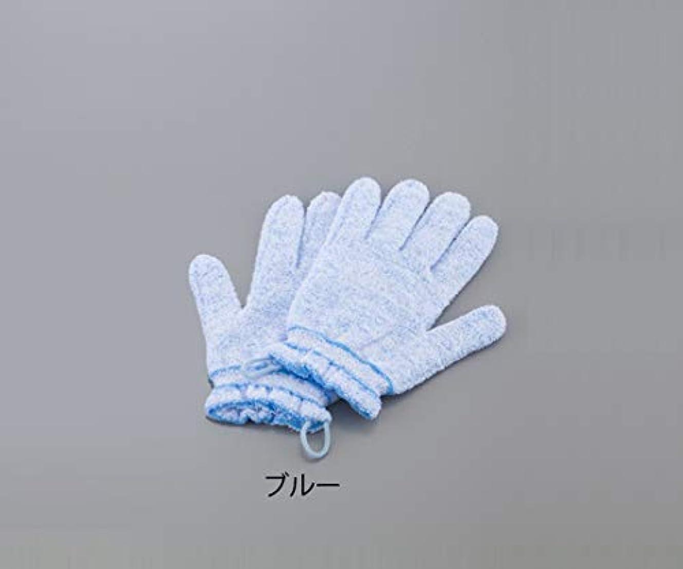 すみませんトレーニング優先権0-4015-02浴用手袋(やさしい手)ブルー