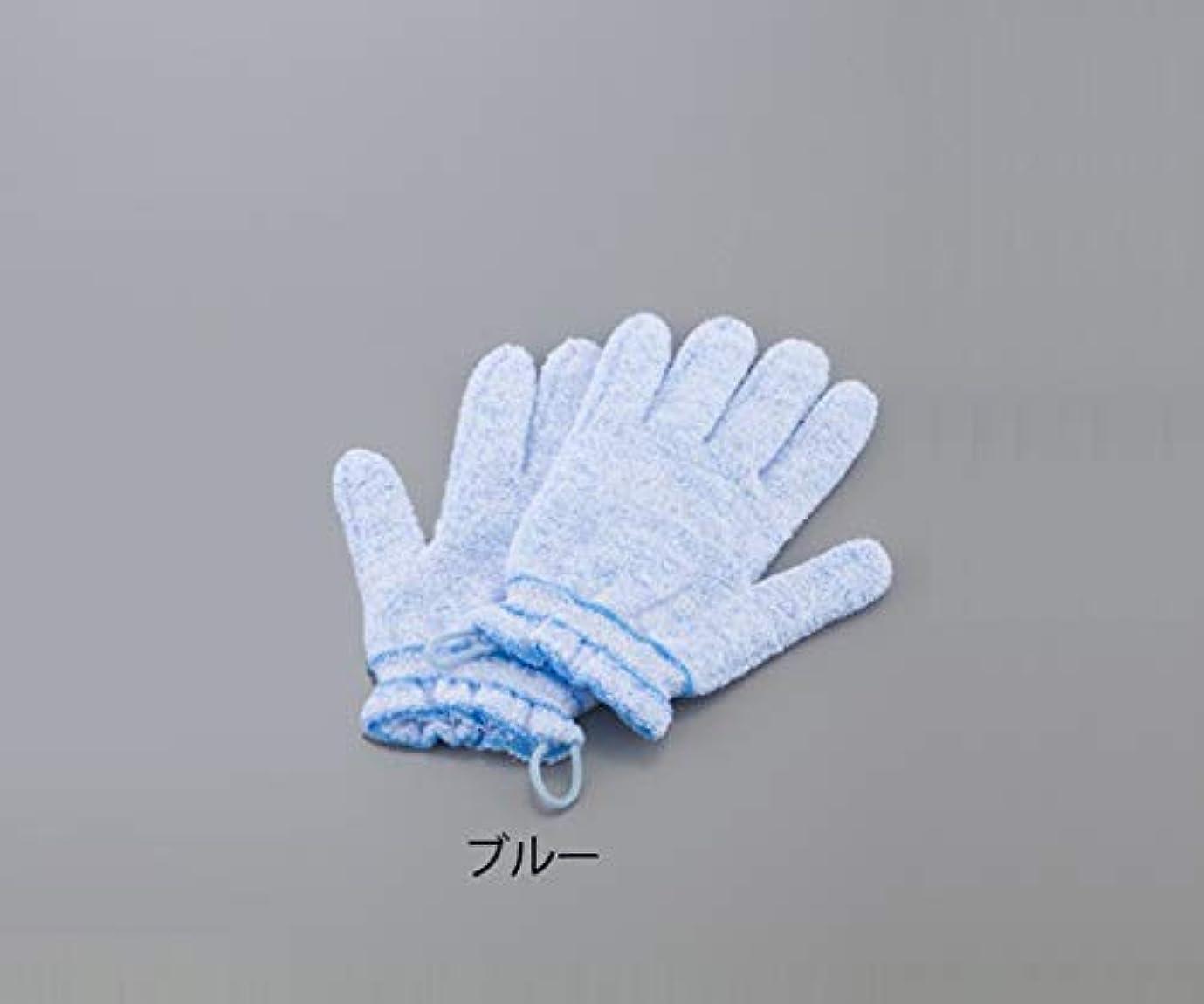 関与する私たち自身アカウント0-4015-02浴用手袋(やさしい手)ブルー