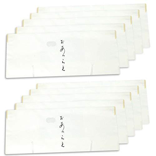 高級 たとう紙(きもの 着物用 10枚セット)おあつらえ 着物用 薄紙入り 窓付き 日本製 雲竜紙