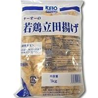 冷凍 若鶏立田揚げ 1kg