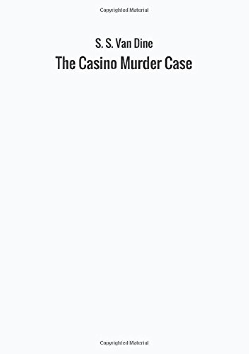 路面電車寸前モッキンバードThe Casino Murder Case