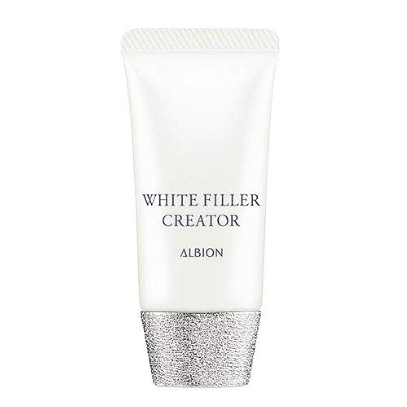 排泄する出血地球アルビオン ホワイトフィラー クリエイター SPF35?PA+++ 30g -ALBION-